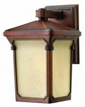 Hinkley 1350AU - One Light Red Wall Lantern